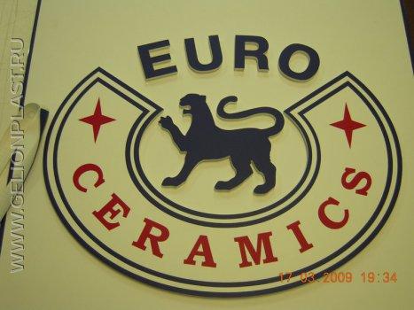 """Логотип """"euro ceramics"""" из пенопласта"""