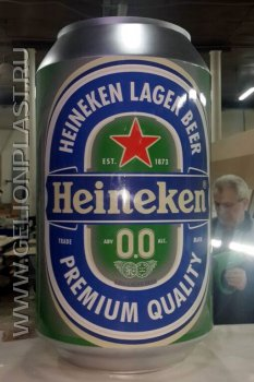 Макет банки пива