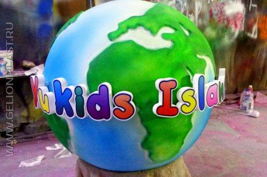Глобус из пенопласта для детской игровой площадки «Yu Kids Island»