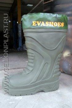 """Двухметровый """"резиновый сапог"""" из пенопласта для компании """"EVA-SHOES"""""""