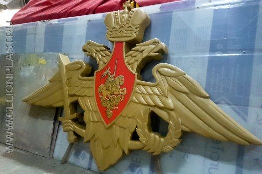 Герб из пенопласта для Министерства Обороны
