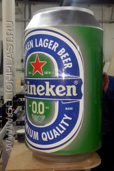 Большая банка HEINEKEN 0.0