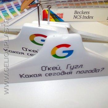Оформление офиса GOOGLE Space: плечики с логотипом