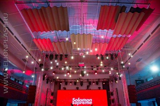 Solomon Supreme Music Party Rap and Hip Hop