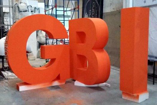 Оранжевые буквы BIG