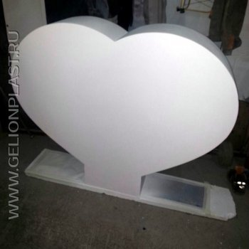 Вырежем Вам сердце из пенопласта