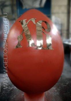 """Большое оранжевое пасхальное яйцо из пенопласта с золотыми буквами """"ХВ"""""""