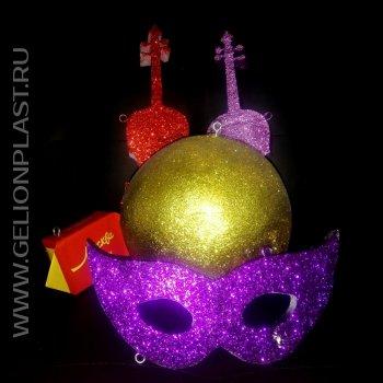Шар, скрипки, маска и конфета из пенопласта