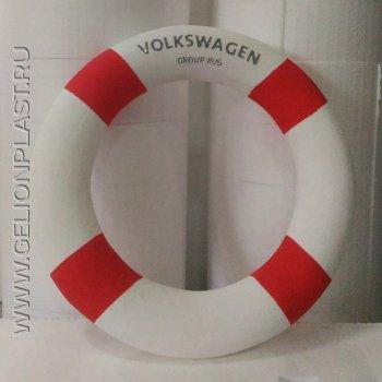 Cпасательные круги Volkswagen