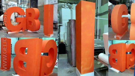 Большие буквы B I G из пенопласта