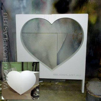 Вырежем сердце из пенопласта