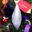 Пенопластовые Новогодние украшения