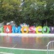 Moscow из пенопласта