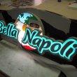 """Световой короб с логотипом """"Прекрасный Неаполь"""""""