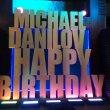 """Поздравление """"Michael Danilov Happy Birthday"""" из пенопласта"""